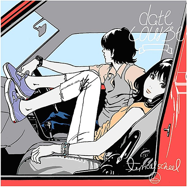 date course ジャケット